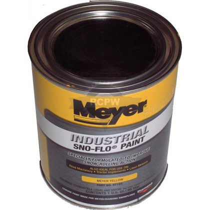 Picture of Yellow Paint Can (1 Quart)