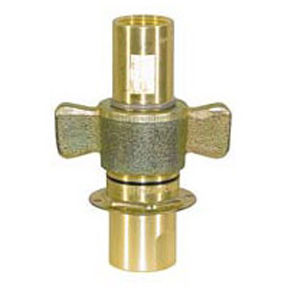 "Picture of 3/4"" NPT Wing Type Quick Detach Coupler - Male End - 18 GPM"