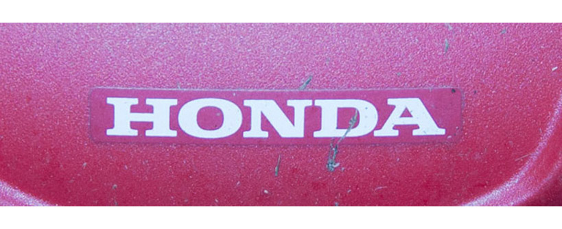 Where to Find the Model and Serial Number on a Honda Push Mower Main Image