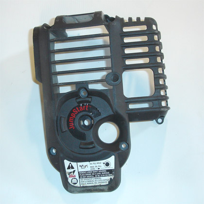 Picture of used Rear Engine Cover
